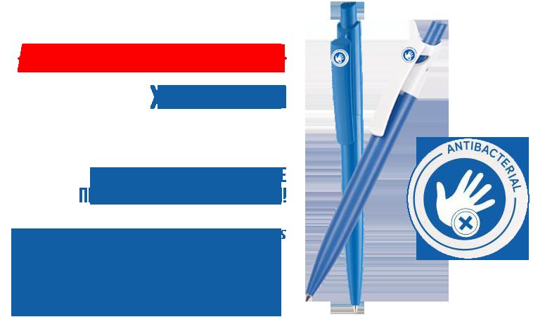 Антибактериални химикалки